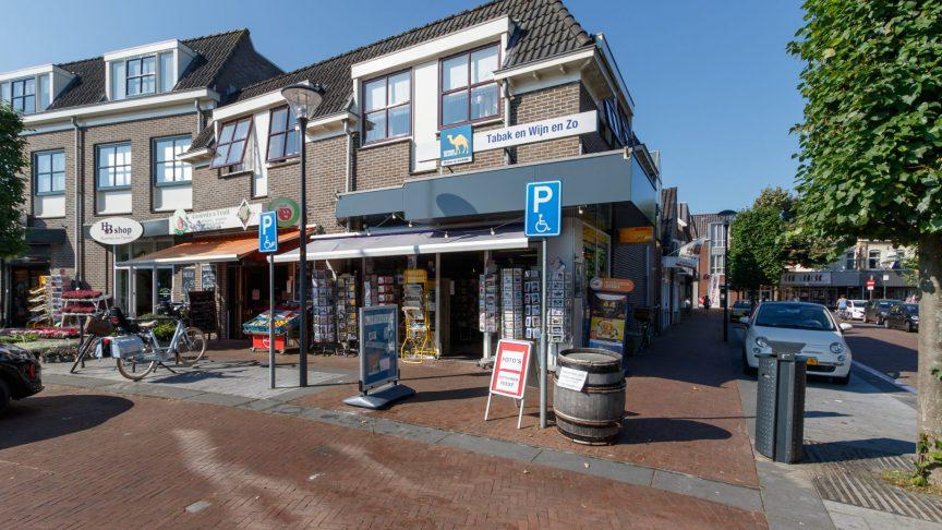Boculo-Muraltplein-45-2048x1152
